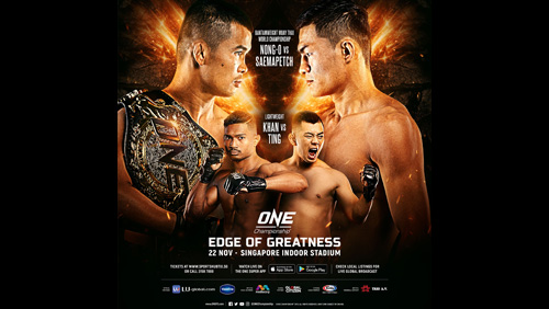nong-o-gaiyanghadao-to-defend-one-bantamweight-muay-thai-world-title-against-saemapetch-fairtex