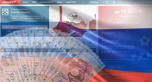 russia-licensed-bookmaker-online-sports-betting-stakes
