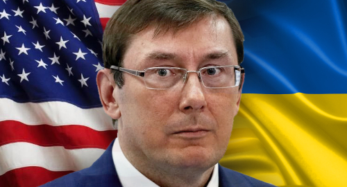 SBI Launches Abuse Investigation Against Lutsenko