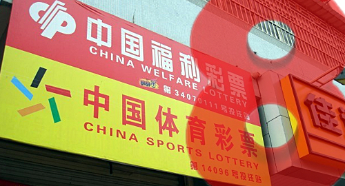 china-sports-welfare-lottery-sales-decline