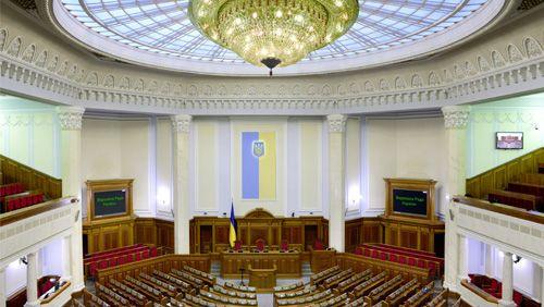 ukraine-parliament-to-consider-six-new-gambling-bills