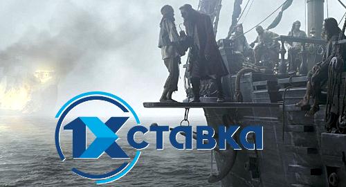 1xbet-俄罗斯在线投注交易流量反盗版