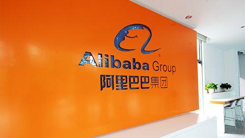 农业技术公司与阿里巴巴集团达成合作协议