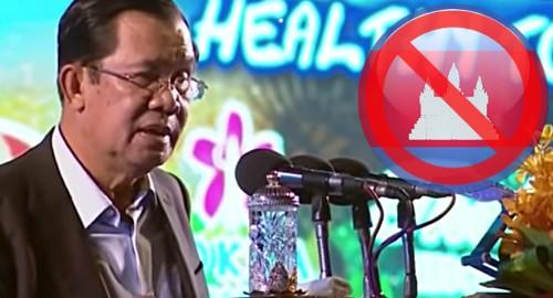 cambodia-online-gambling-ban-confirmed