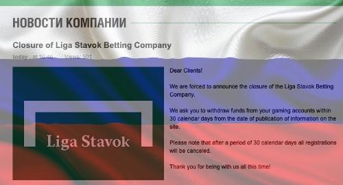 俄罗斯-liga-stavok-在线体育博彩-国际封闭