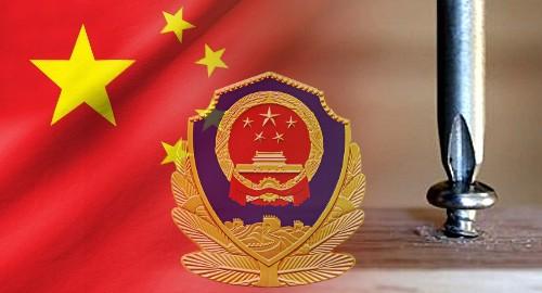 china-illegal-online-gambling-enforcement