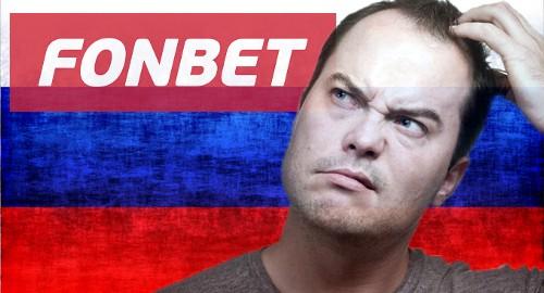 fonbet-russia-bookmaker-online-poker-domain