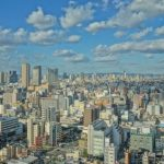 Osaka implements IR communications ban in wake of bribery scandal