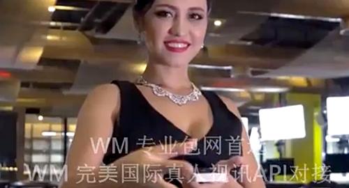 cambodia-wm-casino-defying-online-gambling-ban