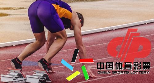 china-sports-welfare-lottery-reopen-coronavirus
