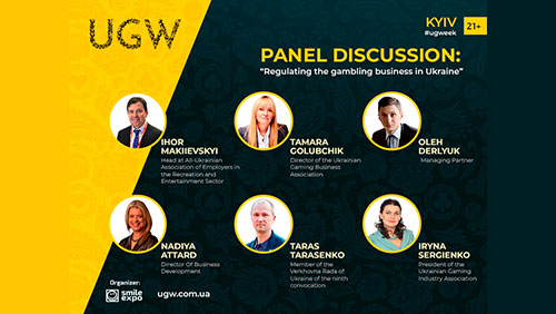discussion-at-ugw-2020-who-will-explain-the-key-peculiarities-of-gambling-business-regulation-in-ukraine