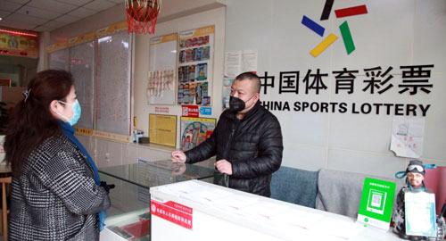 china-sports-lottery-relaunch-coronavirus-shutdown