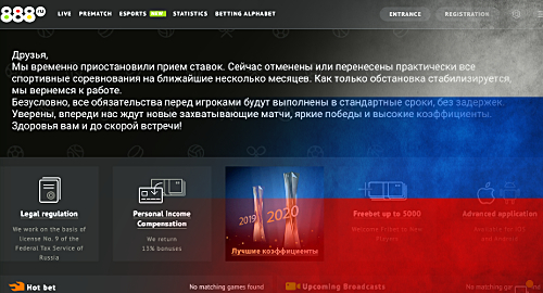 russia-online-sports-betting-888ru-coronavirus-halt