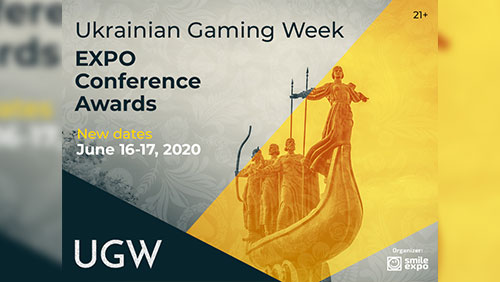 ukrainian-gaming-week-2020-is-scheduled-to-16-17-of-june-due-to-the-initiation-of-quarantine