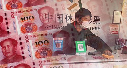 china-february-lottery-sales-pandemic-shutdown