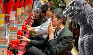 japan-tougher-measures-close-pachinko-parlors