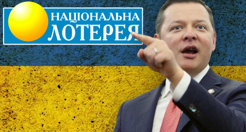 ukraine-lyashko-lying-sports-betting-winnings