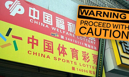 beijing-china-sports-lottery-sales-resume