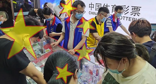china-march-lottery-sales-gambling-payment-processing