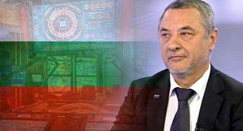 bulgaria-land-based-gambling-casino-legislation