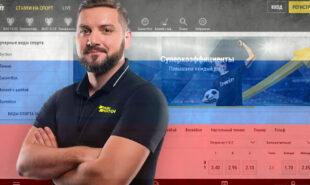 bwin-russia-online-betting-site-post-mortem-sergeyev