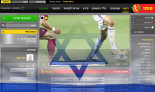 israel-in-play-sports-betting-proposal