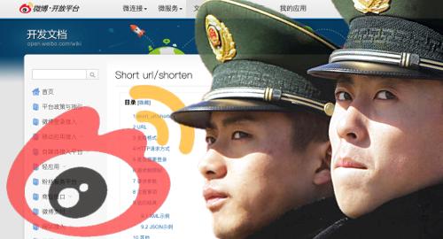 china-weibo-social-media-crackdown-gambling-links