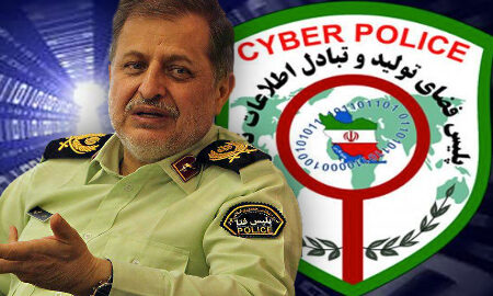 iran-cyber-police-war-online-gambling