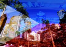 suncity-ph-holdings-move-forward-with-philippines-casino-development