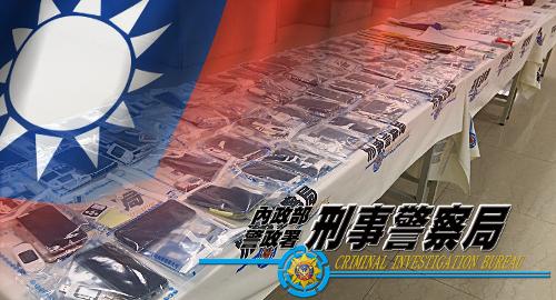 taiwan-online-gambling-support-network-bust