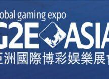 G2E-Asia-announces-focus-on-2021-postpones-2020-events-min