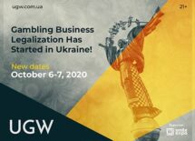 Join-the-first-after-the-legalization-gambling-Exhibition-Ukrainian-Gaming-Week-2020-1