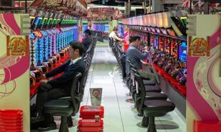 Osaka-confirms-their-IR-casino-process-is-still-on-hold