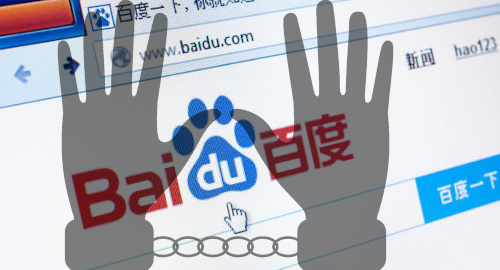 baidu-exec-arrested-china-online-gambling-promotion