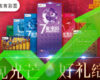 china-sports-lottery-sales-increase-july-2020