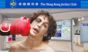 hong-kong-jockey-club-race-football-betting