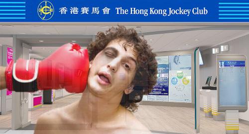 hong-kong-jockey-club-race-football-betting