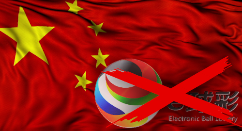 china-halts-high-frequency-lotteries-virtual-sports-betting