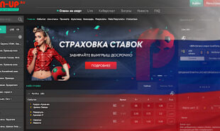russia-pin-up-online-bookmaker-sports-betting-william-hill