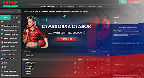Russia gets 21st online bookmaker via William Hill...