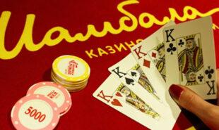 russia-primorye-shambala-casino-grand-opening