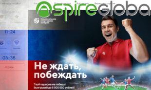 aspire-global-russia-sports-lotteries-btobet-deal