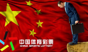 china-sports-lottery-sales-october-2020
