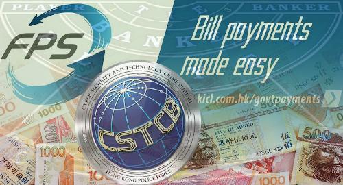 hong-kong-online-gambling-bust-emerging-financial-technology