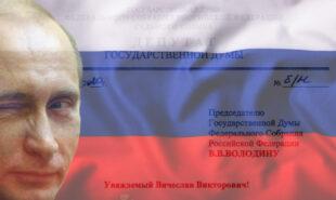 russia-bookmaker-gambling-regulator-sports-betting-tax