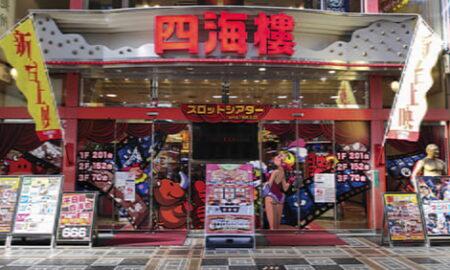 A gaming establishment in Japan