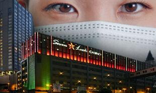 south-korea-seoul-incheon-casinos-close-covid