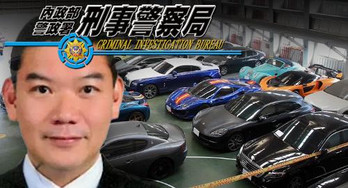 taiwan-online-gambling-billionaire-fugitive-arrested