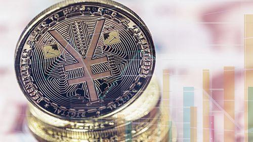 Digital Yuan Coin