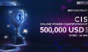 BetConstruct CIS Online Poker Tournament